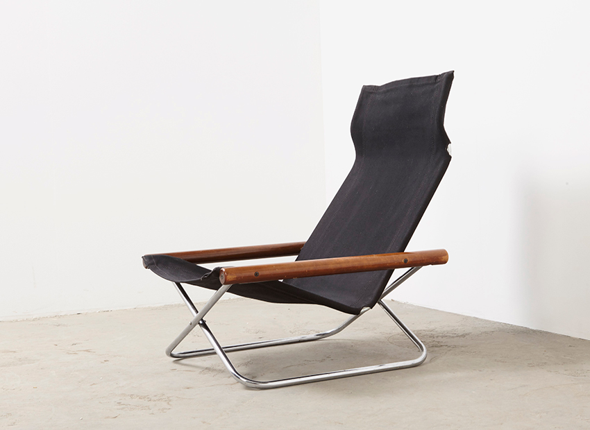 Takeshi Nii NY Folding Chair Japan 1958
